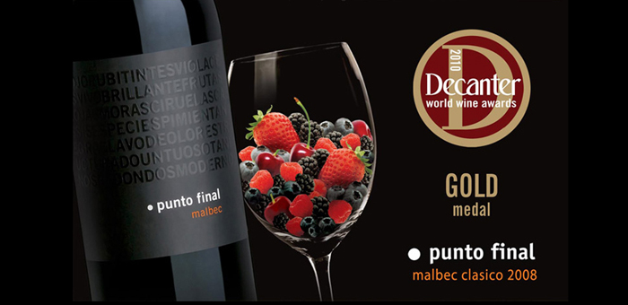 阿根廷瑞那索酒莊黑珍珠經典紅酒